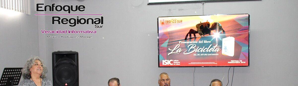 UTESC, Participa en Muestra Cultural Trópico Sur.
